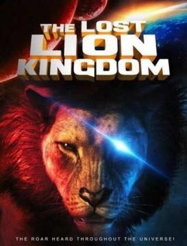 狮子王失落国度海报
