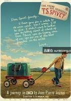 3D少年斯派维的奇异旅行海报