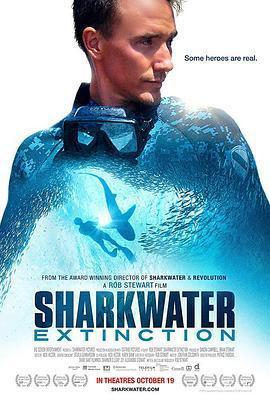 鲨鱼海洋:灭绝海报