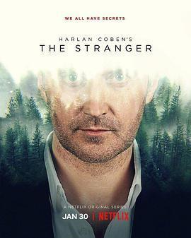 陌生人2020海报