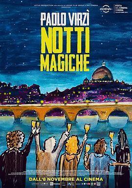 魔力之夜海报