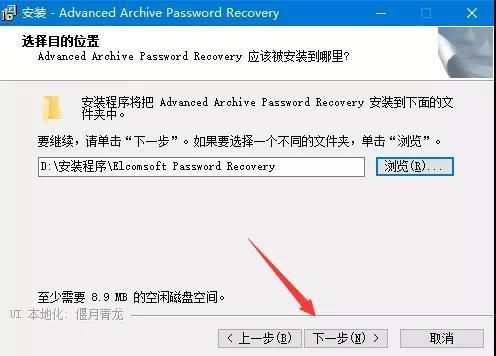 60e43c465132923bf8ce1d7e 压缩包文件解密器--解密软件