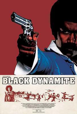 黑色炸药 电影海报
