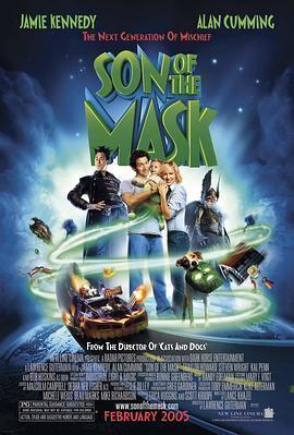 变相怪杰2:面具之子 电影海报