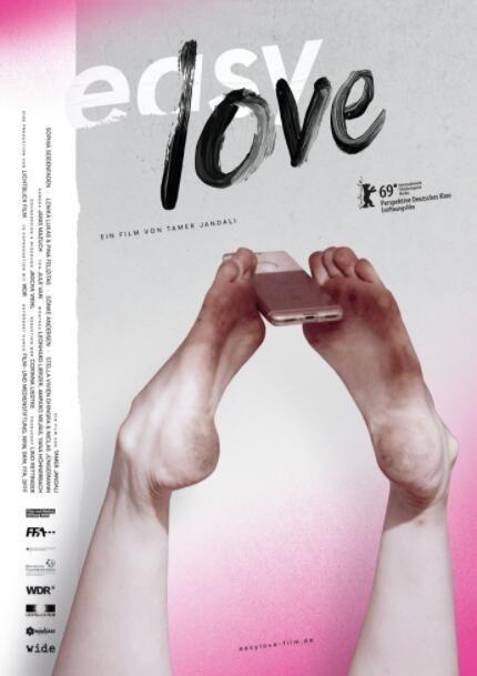简单的爱/爱是易燃物海报