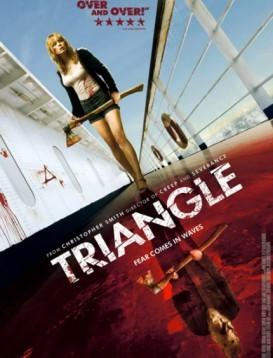 恐怖游轮 Triangle  电影海报