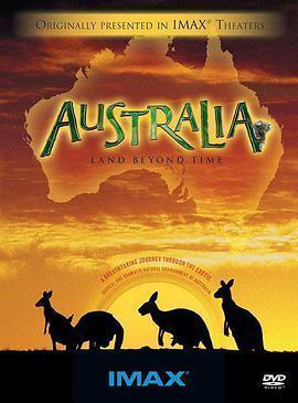 澳洲奇趣之旅海报