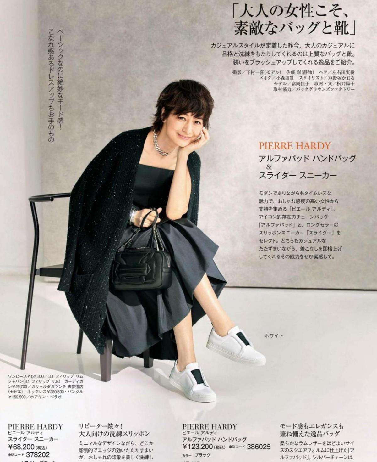 52歲的富岡佳子太會穿,簡約大氣又有高級的穿搭,優雅又有女人味 形象穿搭 第8張