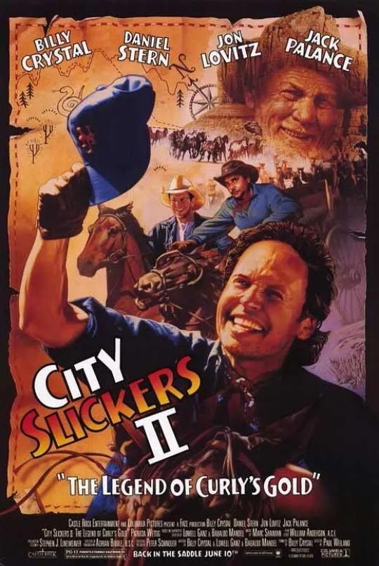 城市乡巴佬2海报