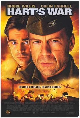 哈特的战争  电影海报