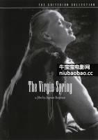 处女泉 The Virgin Spring