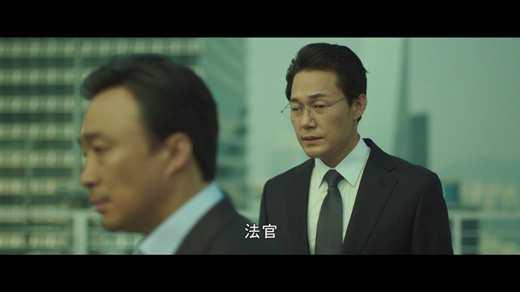 王牌计中计影片剧照5