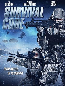 极北之战 电影海报