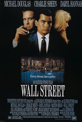 华尔街 电影海报