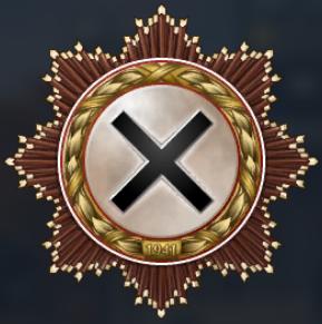 仙女帝国德意志十字战争勋章