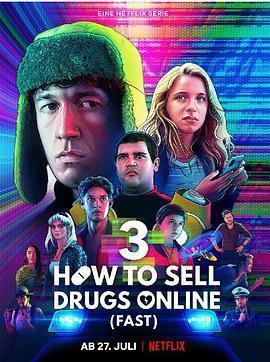 如何在网上卖迷幻药 第三季海报