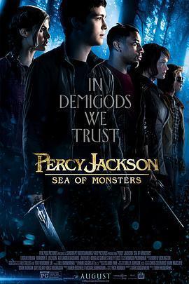 波西·杰克逊与魔兽之海 电影海报