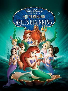 小美人鱼3:爱丽儿的起源海报