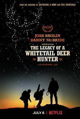 白尾鹿猎手的遗产 电影海报