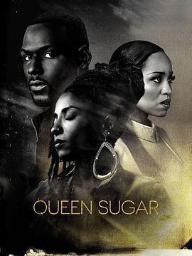 蔗糖女王 第二季海报