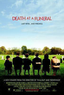 葬礼上的死亡 电影海报