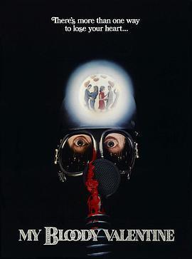 恐怖情人节海报