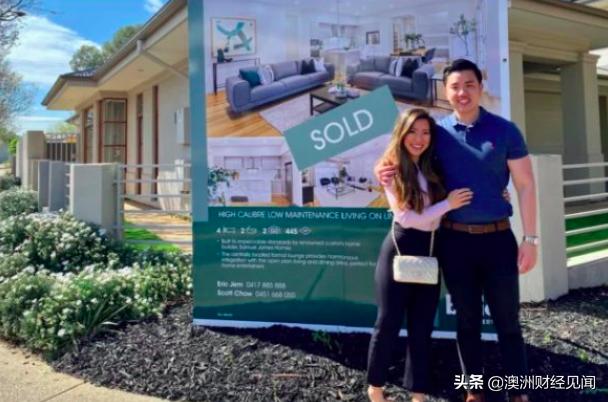 房价已经涨到太夸张!澳洲人需要15年才能攒下首付