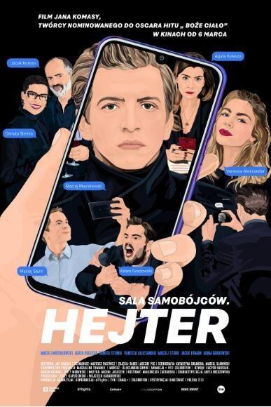 自杀房间2:仇恨者海报