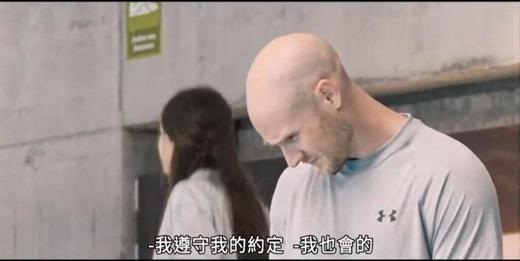 闪虾亮晶晶影片剧照3