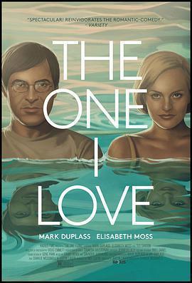 爱的就是你 电影海报