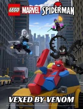 乐高蜘蛛侠:缠人的毒液海报
