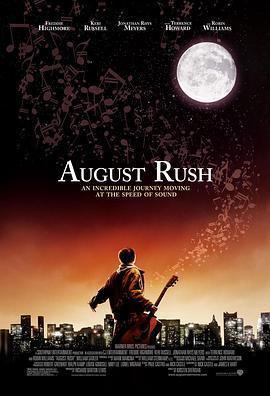 八月迷情 电影海报