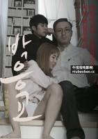 这所学校 韩国电影海报