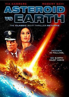 小行星撞地球海报
