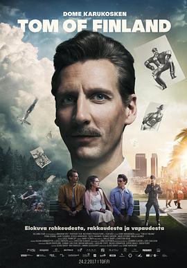 芬兰的汤姆 电影海报
