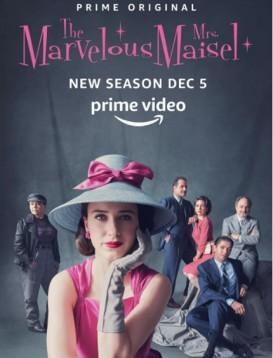 了不起的麦瑟尔夫人 第二季 The Marvelous Mrs. Maisel Season 2海报