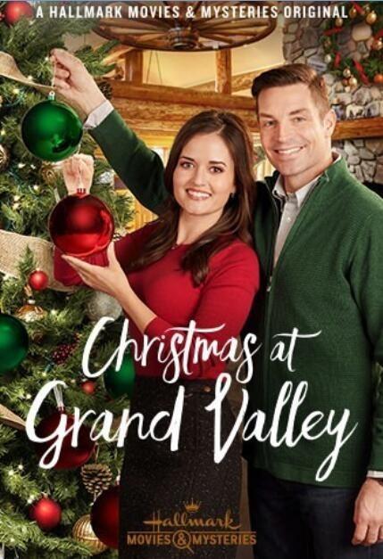 在大峡谷过圣诞节海报