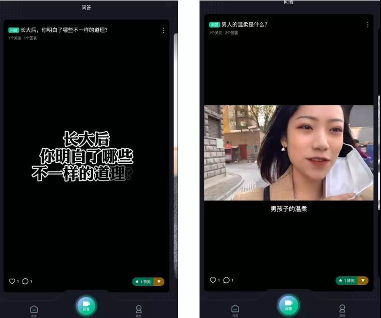 610a56685132923bf88cb40d 内置了很多实用性视频--懂视频(安卓、iOS)