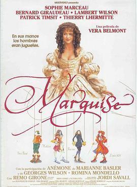 玛奇丝/路易十四的情人海报