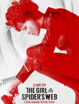 蜘蛛网中的女孩海报