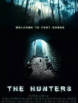猎人游戏海报