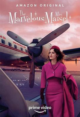 了不起的麦瑟尔夫人第三季海报