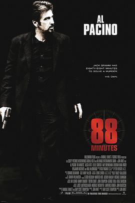 88分钟/死亡倒数88分钟 电影海报
