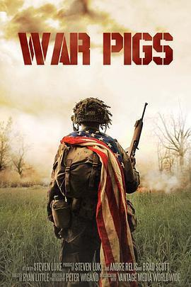 战猪/野猪部队 电影海报