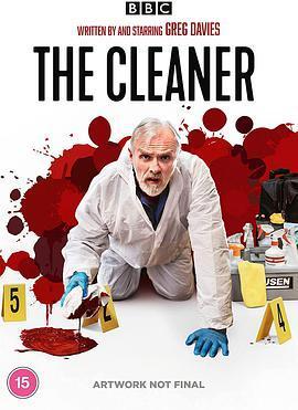 犯罪现场清理员 第一季