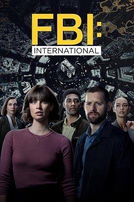 联邦调查局:国际 第一季
