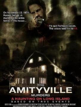 阿米蒂维尔谋杀案海报