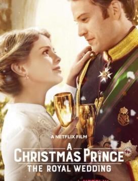圣诞王子:皇家婚礼海报