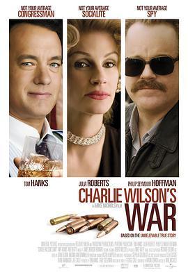 查理·威尔森的战争 电影海报