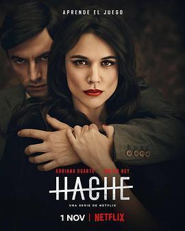 女毒枭 第一季海报